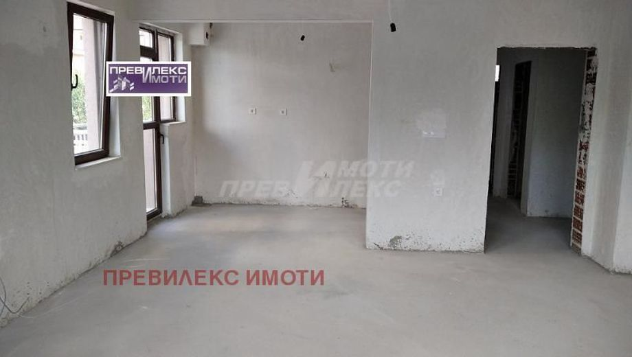 тристаен апартамент пловдив jr22yegj
