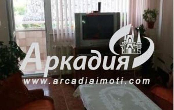 тристаен апартамент пловдив kqehbgwa