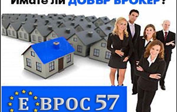 тристаен апартамент пловдив kscwb75t