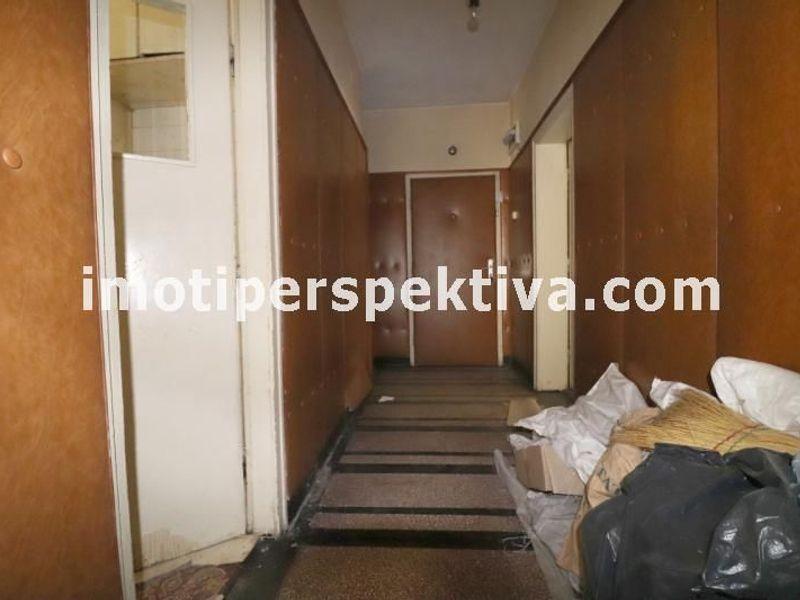 тристаен апартамент пловдив l1y9rx3s