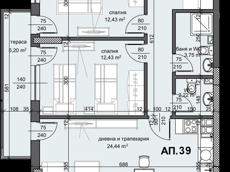 тристаен апартамент пловдив lgh4m1nb