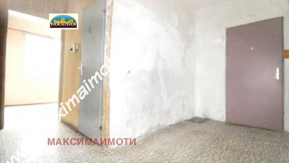 тристаен апартамент пловдив lrk3297r