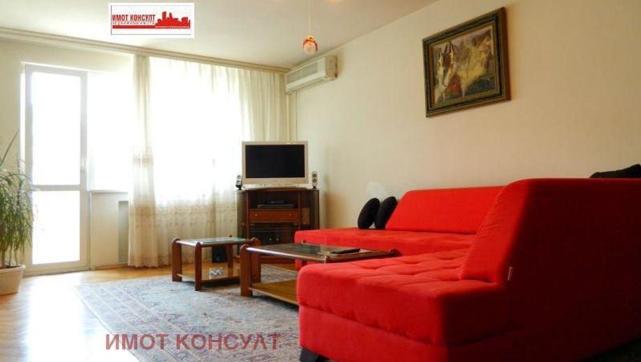 тристаен апартамент пловдив m6wq4k39