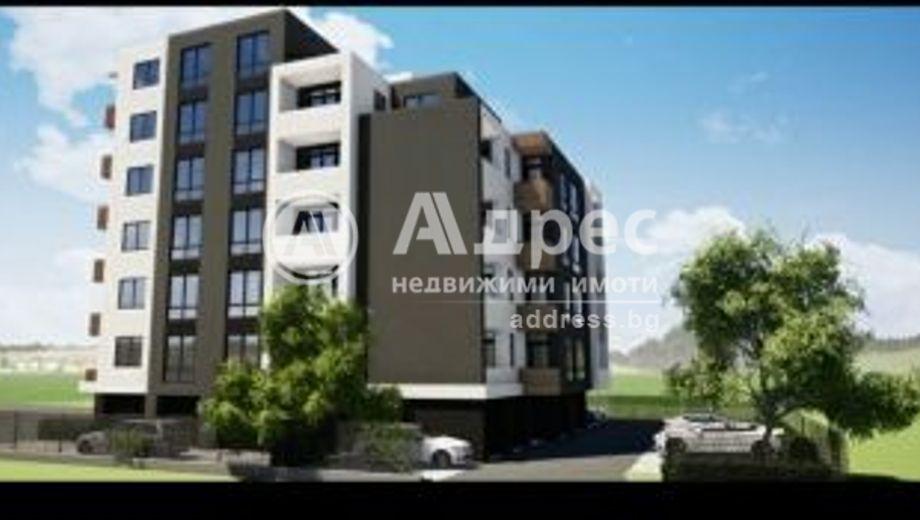 тристаен апартамент пловдив mgvck3mb