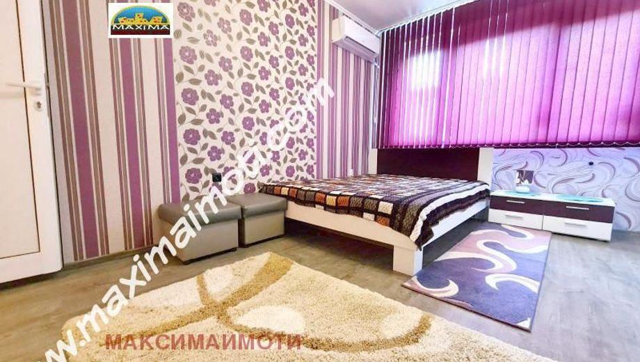 тристаен апартамент пловдив ngcx4bpd