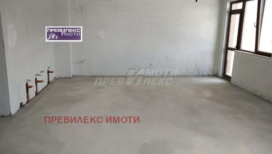 тристаен апартамент пловдив p6hhs1vb