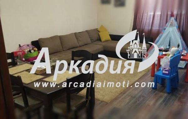 тристаен апартамент пловдив p6w4my5h