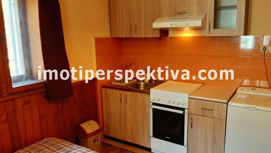 тристаен апартамент пловдив pgryju7m