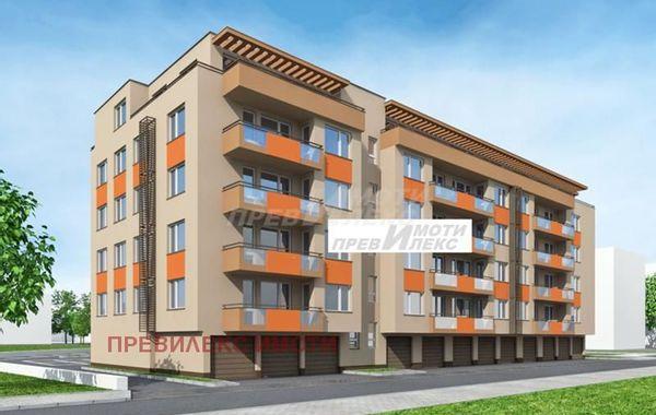 тристаен апартамент пловдив r7mthk89
