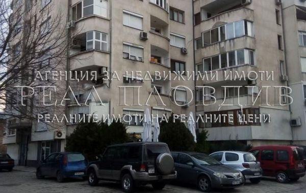тристаен апартамент пловдив r9d25yqh