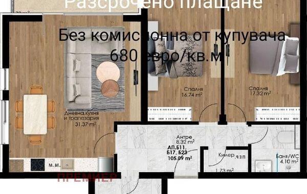тристаен апартамент пловдив s5yff14t