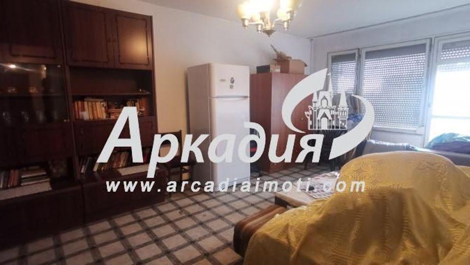 тристаен апартамент пловдив sbplkkpf