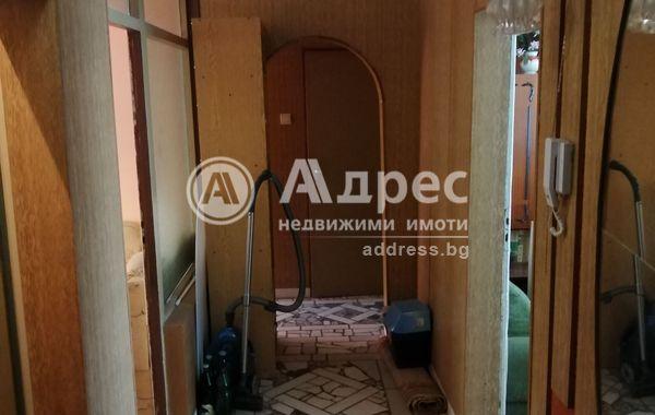 тристаен апартамент пловдив sfymrqyk