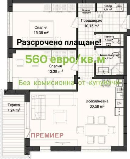 тристаен апартамент пловдив u19dbcu2