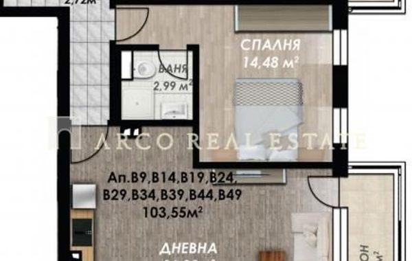 тристаен апартамент пловдив u8xeuf27
