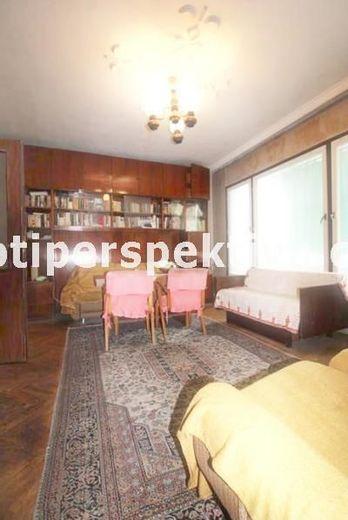 тристаен апартамент пловдив uufa3f56