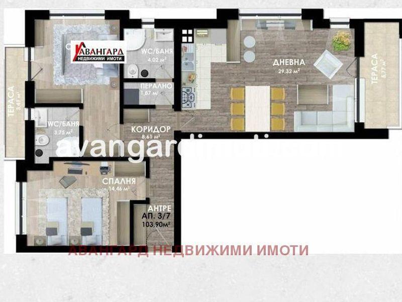 тристаен апартамент пловдив vglap8ym