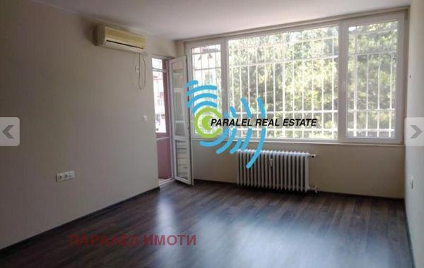 тристаен апартамент пловдив w7a47114