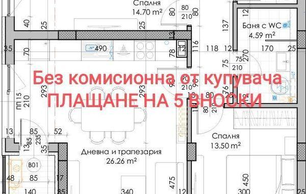 тристаен апартамент пловдив wm9ptvwn