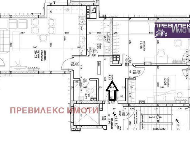 тристаен апартамент пловдив wwr4s8va