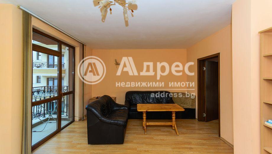 тристаен апартамент пловдив y18t79g8