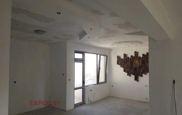 тристаен апартамент пловдив y5dthx7e