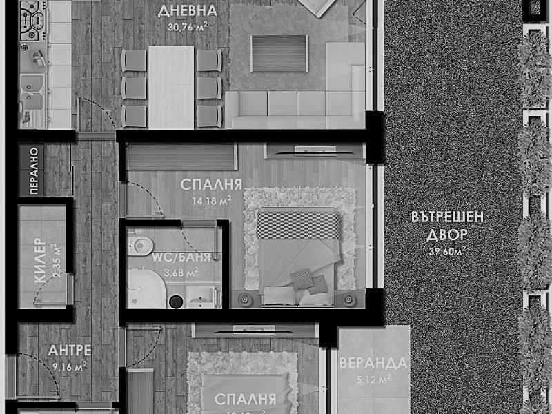 тристаен апартамент пловдив yg4tbtkt