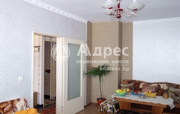тристаен апартамент разград 2mvj5yjl