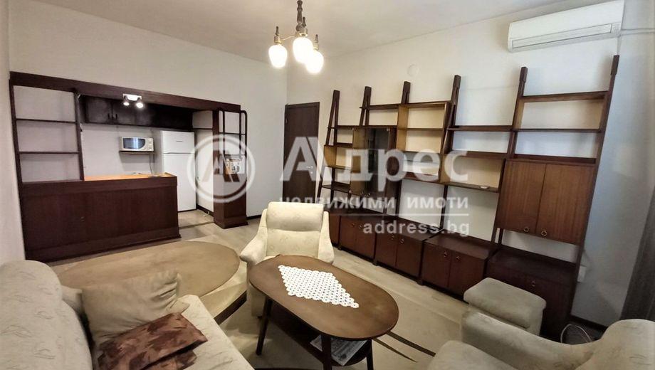 тристаен апартамент русе 4d689ukv