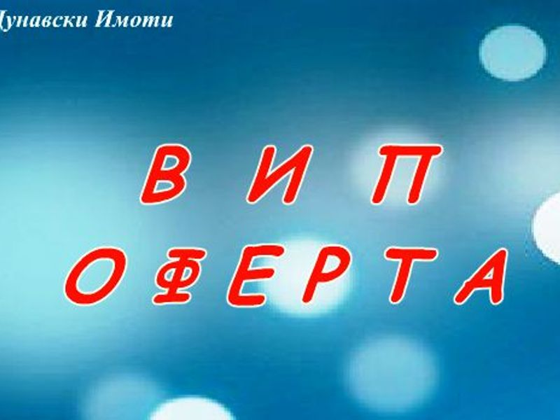тристаен апартамент русе 9htvj87g