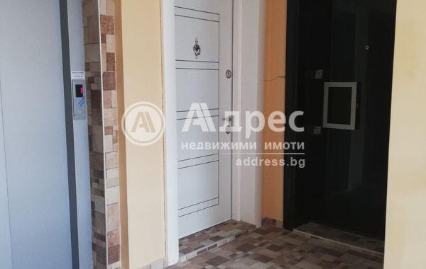 тристаен апартамент русе a17a442v