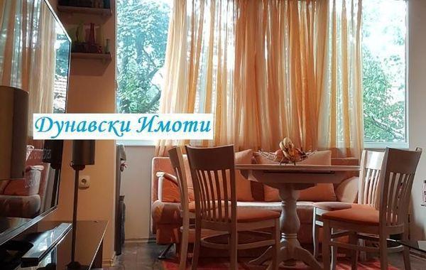 тристаен апартамент русе cgm4x9jf