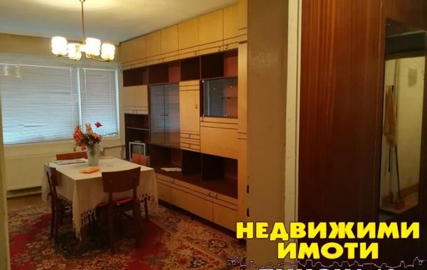 тристаен апартамент русе d6y7t43s
