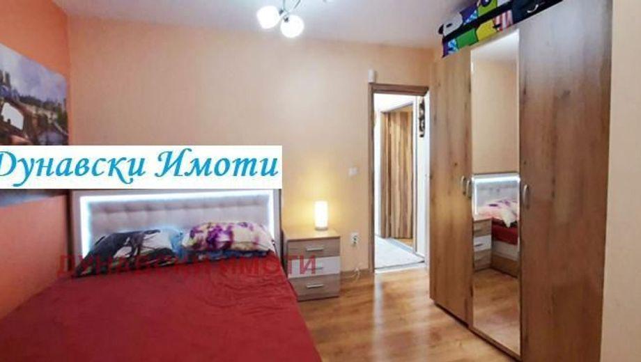 тристаен апартамент русе fmefsq2e