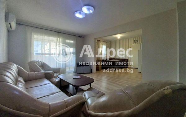 тристаен апартамент русе jculbytg
