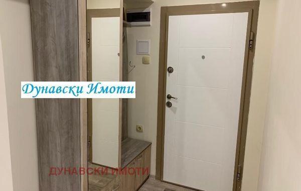 тристаен апартамент русе x786pp2w