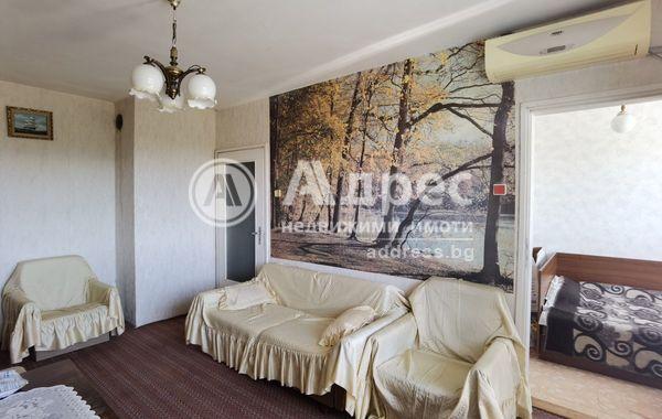 тристаен апартамент русе y358v5rg