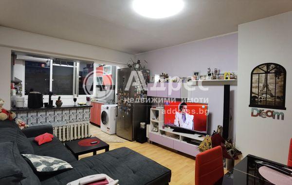 тристаен апартамент русе y9ws61f9