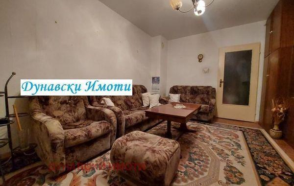 тристаен апартамент русе ys6n7p7r