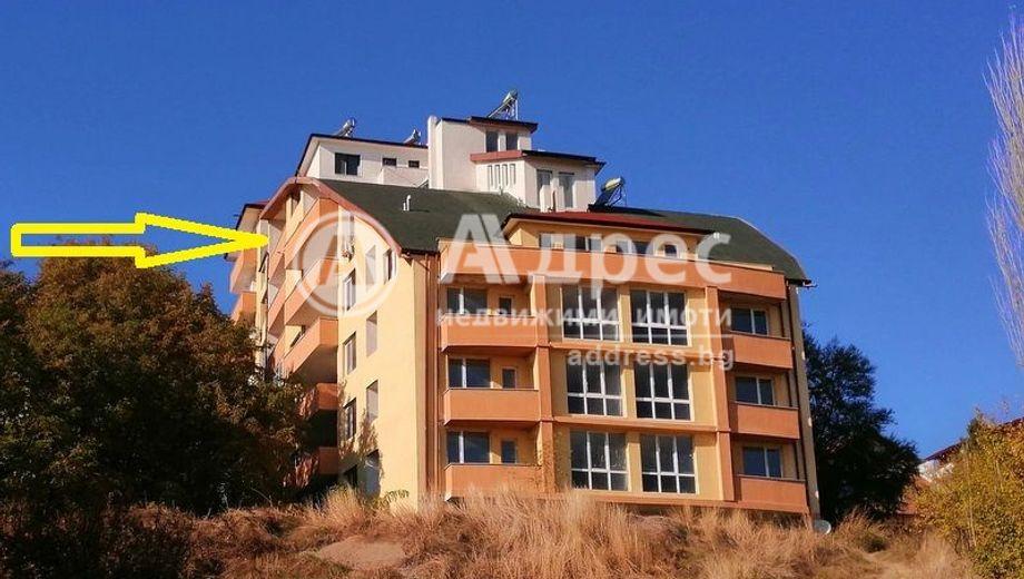 тристаен апартамент сандански 5teurkkc