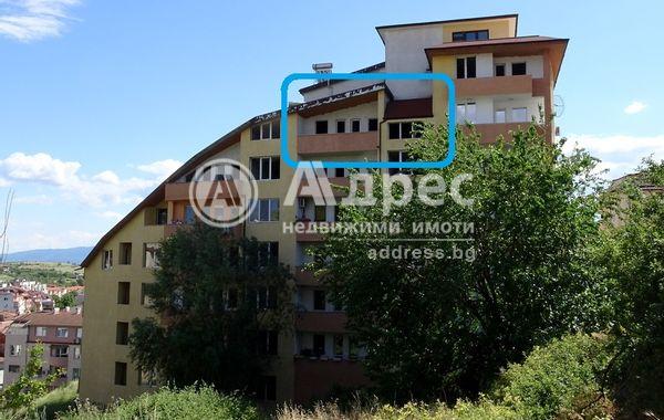 тристаен апартамент сандански egp3p8pv
