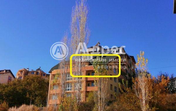 тристаен апартамент сандански nfdvcqn4