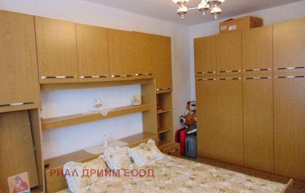 тристаен апартамент смолян 4chb9mtv