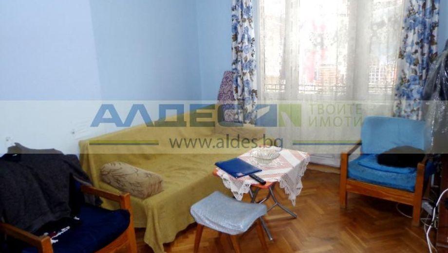 тристаен апартамент софия 115vvgvy
