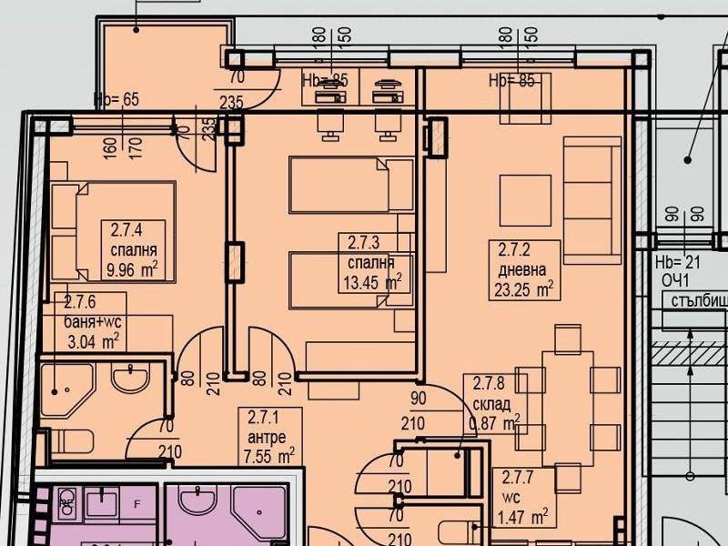 тристаен апартамент софия 1d24shbr
