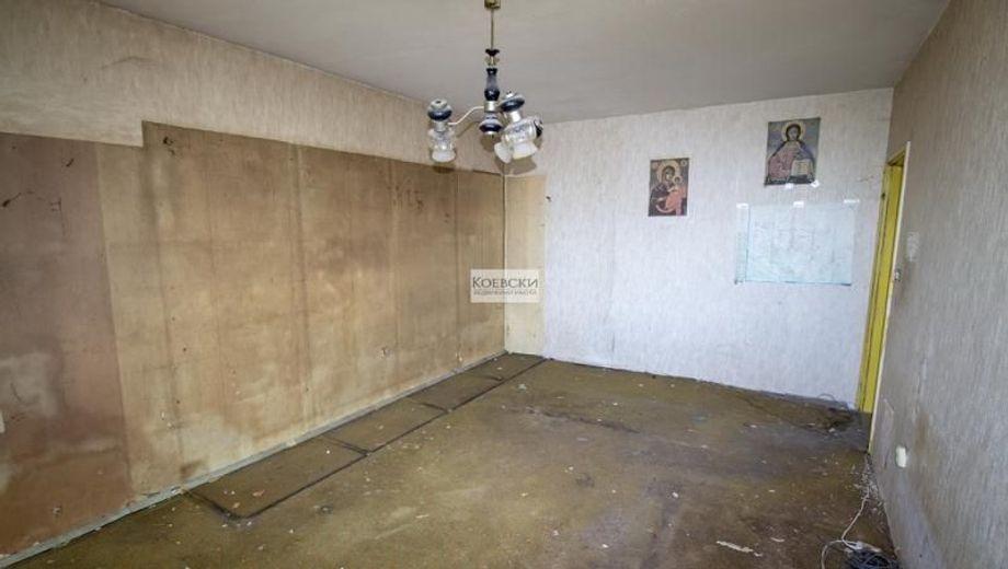 тристаен апартамент софия 1h98da2p