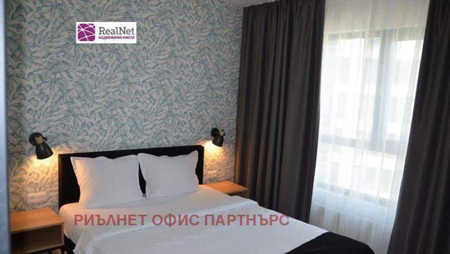 тристаен апартамент софия 1lxurbmh