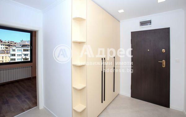 тристаен апартамент софия 1qd6haqs