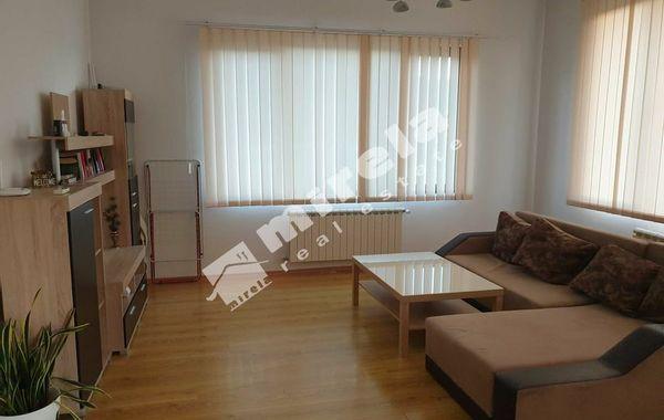 тристаен апартамент софия 1qw53b7y