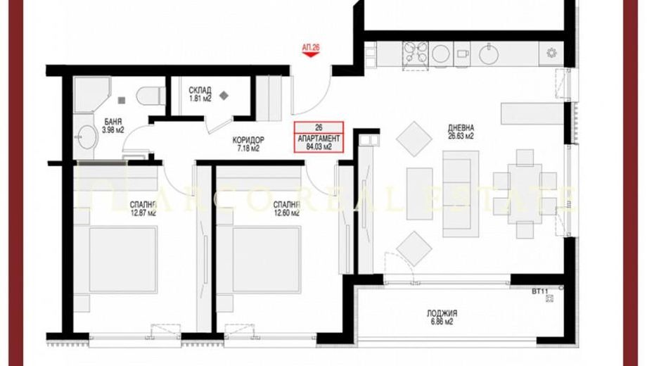 тристаен апартамент софия 23r2pr2c